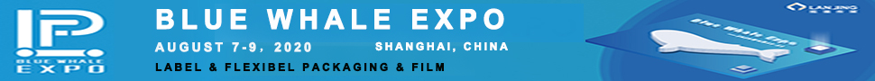 Blue Whale Expo. <b>SNIEC-SHANGHAI CHINA. April 21-23, 2020.</b>
